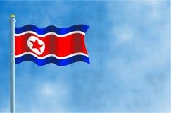 Noord- Korea Stock Foto