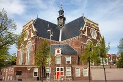 Noorderkerk in Amsterdam Stockbilder