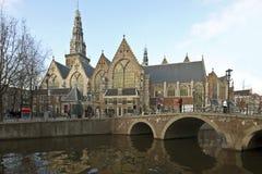 Noorderkerk in Amsterdam the Netherlands Royalty Free Stock Images