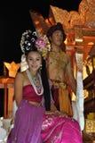 Nop Pha Mas lady Stock Images