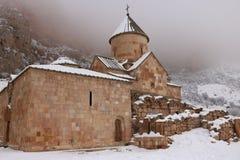 Noravank, Αρμενία Στοκ φωτογραφία με δικαίωμα ελεύθερης χρήσης
