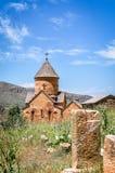 Noravank Armenien: arkivfoto