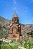 Noravank Armenien: fotografering för bildbyråer