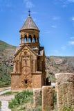 Noravank Armenien: royaltyfria foton