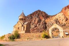 Noravank Monastery Royalty Free Stock Photography