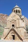 Noravank Monastery , Vayots Dzor Province, Armenia. Old Armenian monastery , 13th century stock photo