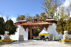 Entrada a Norbulingka Imagens de Stock
