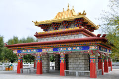 Norbulingka. Is a palace and surrounding park in Lhasa, Tibet. It served as the traditional summer residence of the successive Dalai Lamas Royalty Free Stock Photo