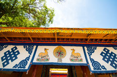 Norbulingka summer palace Royalty Free Stock Image