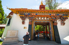 Norbulingka summer palace Stock Photos