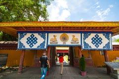 Norbulingka summer palace Royalty Free Stock Image