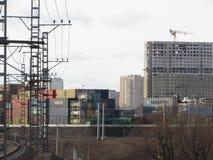Nord Chertanovo in Moskou royalty-vrije stock afbeeldingen