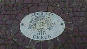 Nord Tramontana Zdjęcie Royalty Free
