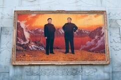 NORDKOREA Pyongyang Royaltyfria Foton