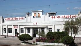 Nordkoreansk järnvägsstation Arkivfoto