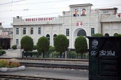 Nordkoreas Bahnstation 2013 Stockfotografie