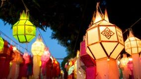 Nordlig thailändsk traditionell pappers- lampa Royaltyfri Bild