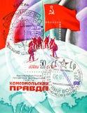 Nordpol - 25 Stockbild