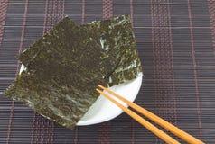 Nori , Japanese edible seaweed Stock Images