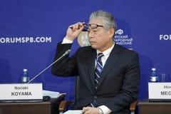 Noriaki Koyama Fotografie Stock Libere da Diritti