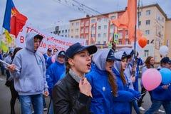 Norilsk,俄罗斯- 2017年6月12日:俄罗斯的天在Norilsk 免版税库存图片