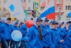 Norilsk,俄罗斯- 2017年6月12日:在Norilsk庆祝青年天 免版税库存照片