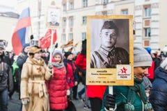 NORILSK, RUSIA - 9 DE MAYO DE 2016: Regimiento inmortal en Norilsk Imagen de archivo libre de regalías