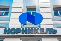 Norilsk, Rusland - Juni 15, 2017: Nornick Nieuw embleem Stock Foto's