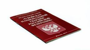 NORILSK, RUSLAND - September 9, 2017: De wet op de nationale wacht van de Russische Federatie Royalty-vrije Stock Fotografie