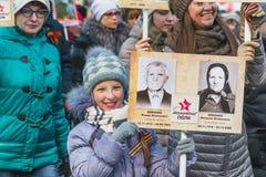 NORILSK, RUSSIE - 9 MAI 2016 : Régiment immortel dans Norilsk Images libres de droits