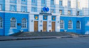 Norilsk Ryssland - Juli 20, 2016: Nornick ny logo Fotografering för Bildbyråer