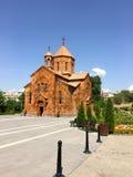 Nork, Yerevan, Armenia, Holy Mother of God Church Royalty Free Stock Photos