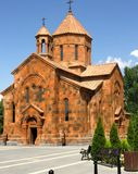 Nork, Yerevan, Armenia, Holy Mother of God Church Stock Image