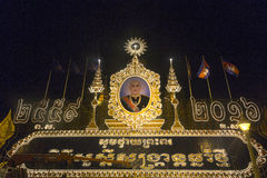 Norodom Sihamon, Cambodjaanse monarch Stock Afbeeldingen