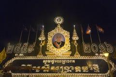 Norodom Sihamon, kambodjansk monark arkivbilder