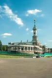 Norr flodterminal i Moskva Royaltyfri Bild