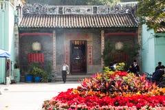 Norr konung Temple i Macao Arkivfoton