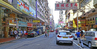 Norr Tung choi gata, prins edward, Hong Kong Royaltyfria Foton