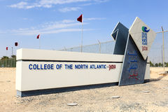 North Atlantic College in Doha Stock Photography