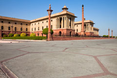 North Block of the President House in Delhi. Low angle view of part of the North Block of the President House in New Delhi, India Stock Images
