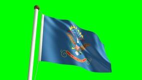 North Dakota flag. (seamless & green screen stock footage
