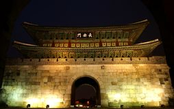 North Gate, Hwaseong Fortress, Suwon, South Korea. Night shot of North Gate. Hwaseong Fortress in Suwon, South Korea  is an UNESCO world heritage site Royalty Free Stock Images