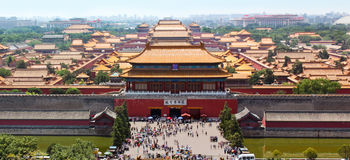 North gate, Imperial Palace fka Forbidden City, looking south fr Royalty Free Stock Photography