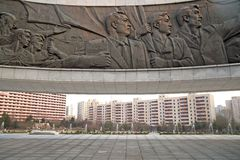North korea 2010 Royalty Free Stock Photography