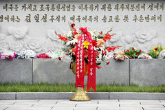 North korea 2011 Royalty Free Stock Image
