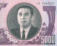 North Korea banknote Stock Image