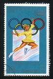 NORTH KOREA - CIRCA 1978: A post stamp printed in North Korea shows Ice Ballet, Winter Olympic Games, circa 1978 Stock Photo