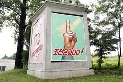 North Korea Kaesong 2011. North korean political posters in inter-Korean military demarcation area Stock Photography