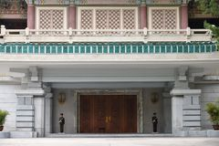 North Korea. Myohyangsan. Gift museum. North Korea, Pyongyang - April 30, 2019: Entrance in International exhibition of friendship. Gift museum to the presidents stock photo