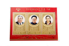 North Korea postage stamp. On white Royalty Free Stock Image